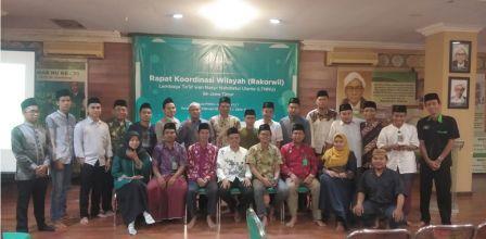 Dosen IAI Ngawi Ikut RAKORWIL LTN NU Di Aula PWNU Jawa Timur